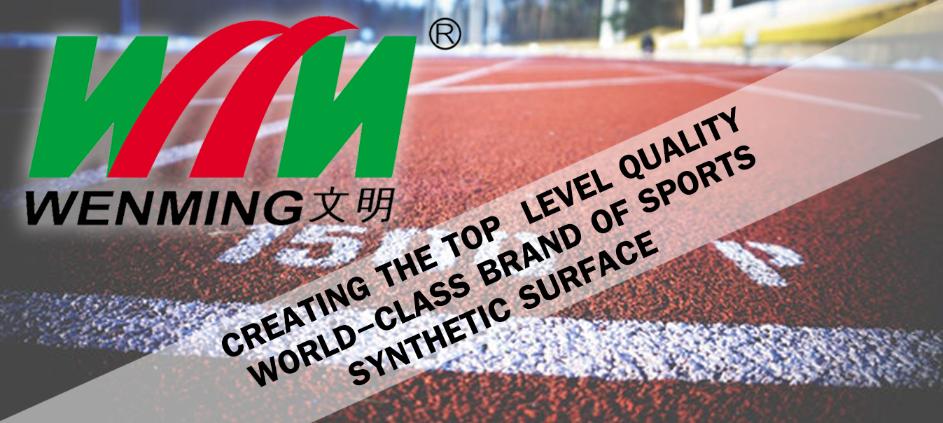 Wenming Synthetic Sports Surface